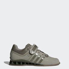 adidas - Sapatos de Halterofilismo adiPower Trace Cargo Trace Cargo Gum 5  DA9874 ... 1a113165eb0c6