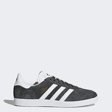 adidas - Gazelle Shoes Dark Grey Heather White Gold Metallic BB5480 ... c474fda25