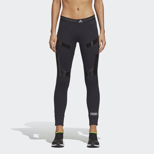 adidas - Run Ultra Tights Black DP2669
